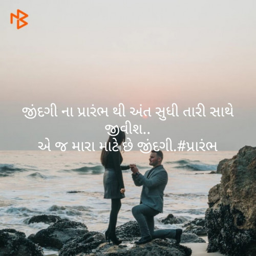 Post by D S Dipu on 05-Apr-2020 12:51pm