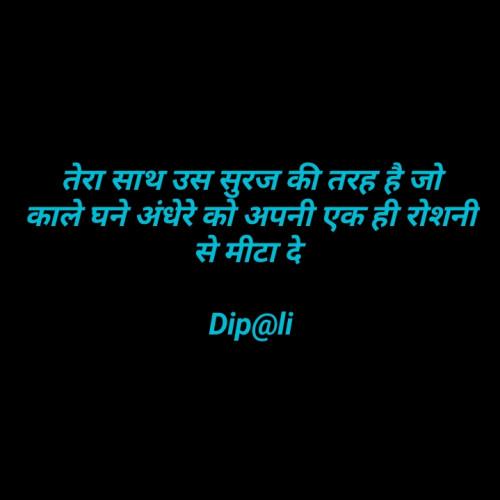 Post by Anami Indian ... Dip@li..., on 05-Apr-2020 02:30pm