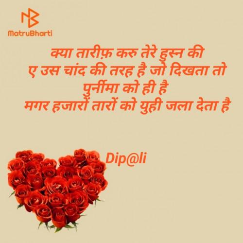 Post by Anami Indian ... Dip@li..., on 05-Apr-2020 03:31pm