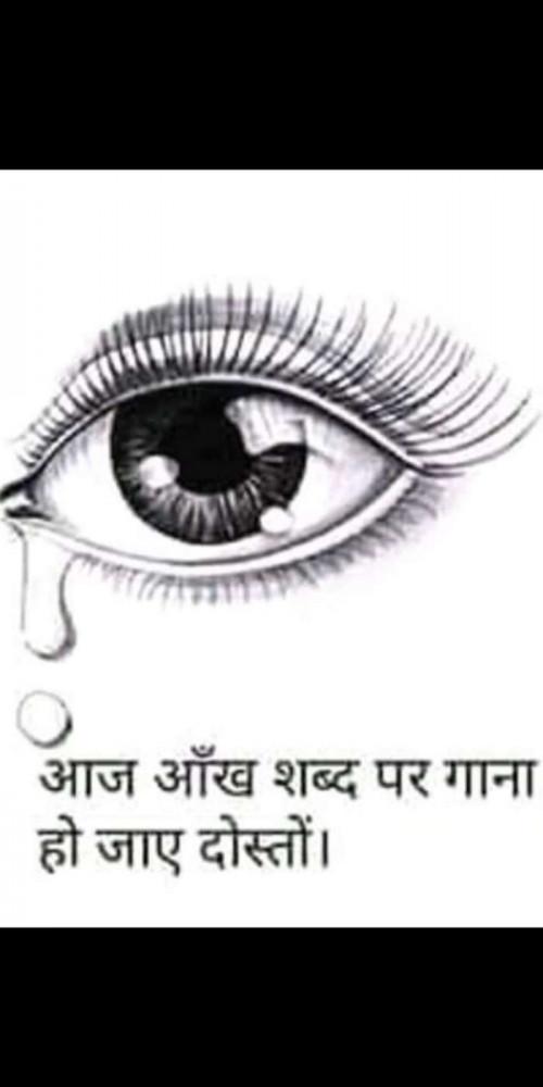 Post by Heema Joshi on 05-Apr-2020 03:43pm
