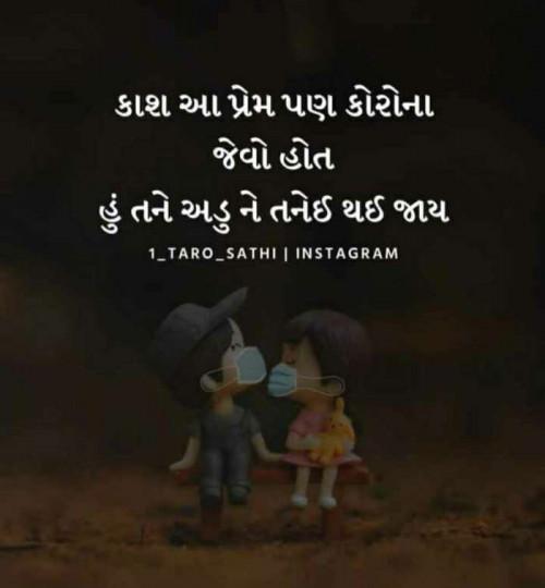 Post by Balkrishna patel on 05-Apr-2020 04:36pm
