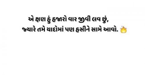 Post by Sangita Behal on 05-Apr-2020 06:13pm