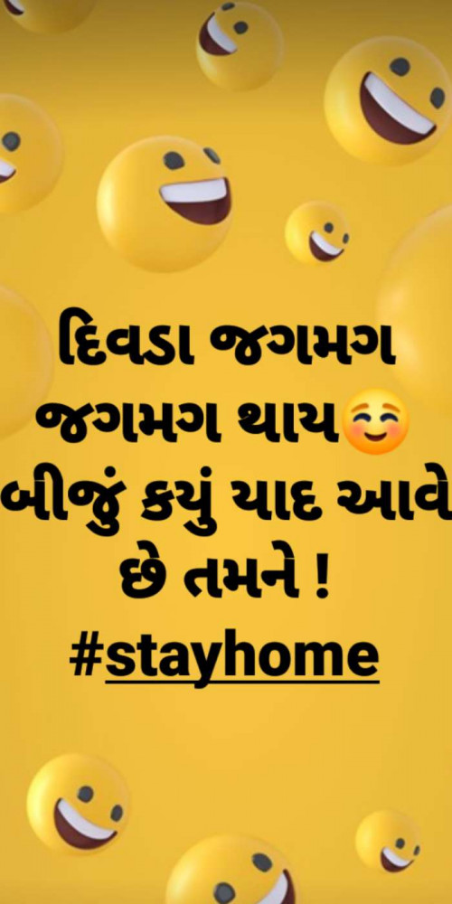 Post by Heema Joshi on 05-Apr-2020 09:30pm