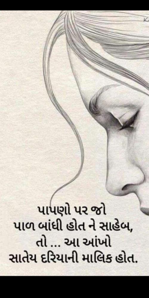Post by Heema Joshi on 06-Apr-2020 07:04am