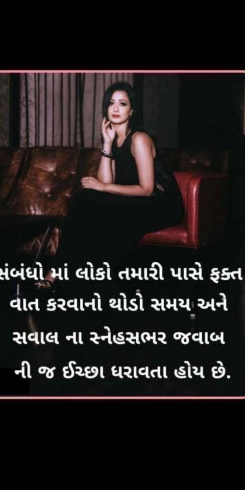 Post by Heema Joshi on 06-Apr-2020 07:05am