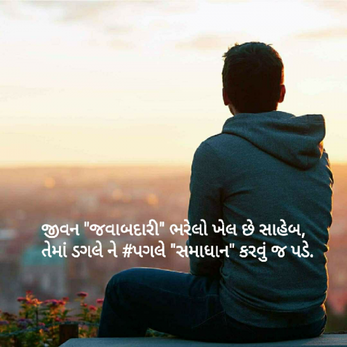 Post by SMChauhan on 06-Apr-2020 07:16am