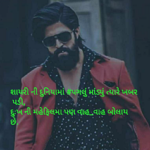 Post by SMChauhan on 06-Apr-2020 07:20am