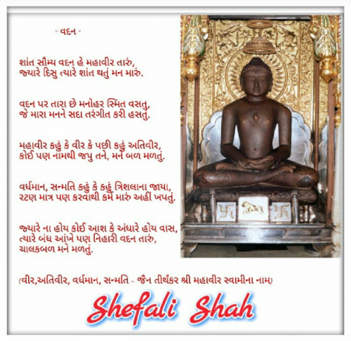 Post by Shefali on 06-Apr-2020 09:27am