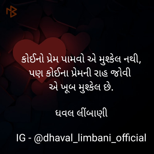 Post by Dhaval Limbani on 06-Apr-2020 12:07pm