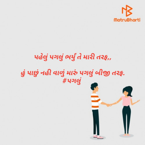 Post by D S Dipu on 06-Apr-2020 01:03pm