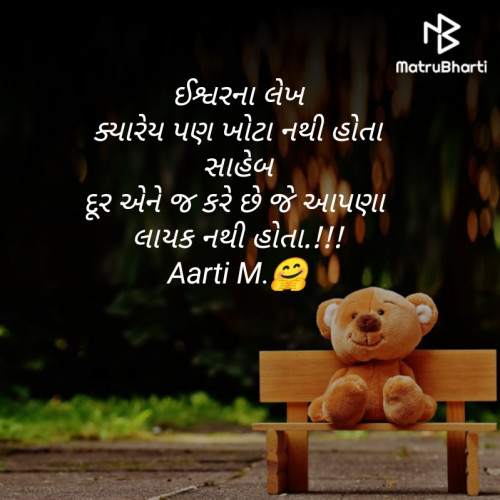 Post by Aarti Makwana on 06-Apr-2020 03:25pm