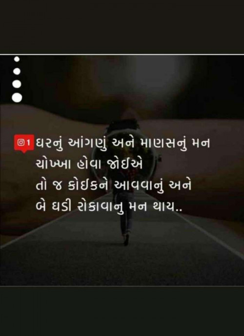 Post by BHAVIN HEART_BURNER on 06-Apr-2020 03:42pm