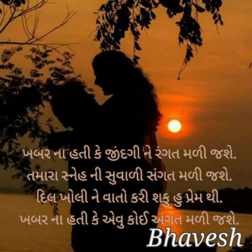 Post by BHAVIN HEART_BURNER on 06-Apr-2020 03:53pm