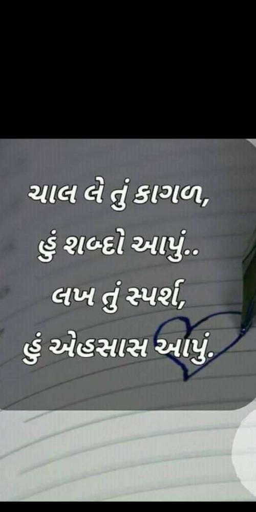 Post by Heema Joshi on 06-Apr-2020 06:00pm