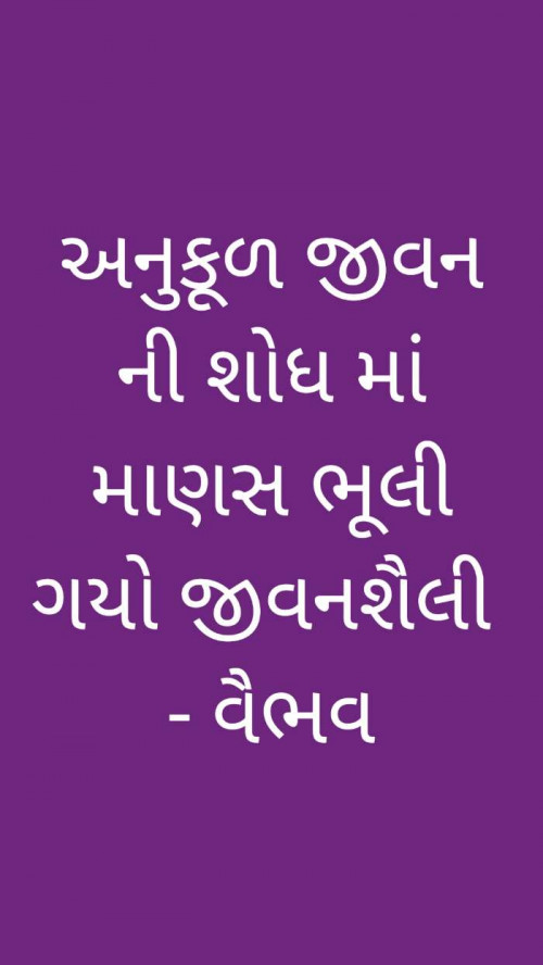 Post by VAIBHAV KUMAR PATEL on 06-Apr-2020 09:45pm