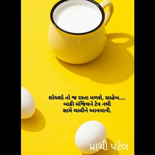 Post by Prachi Patel on 07-Apr-2020 12:21am