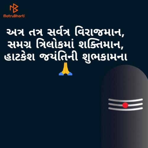 Post by Kinar Rana on 07-Apr-2020 08:13am