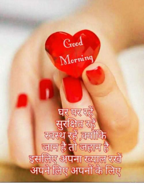 Post by Hardik Rajput on 07-Apr-2020 09:34am