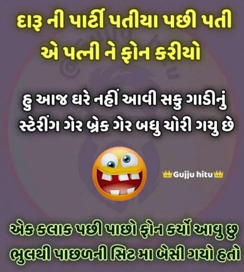 Post by Hardik Rajput on 07-Apr-2020 09:35am
