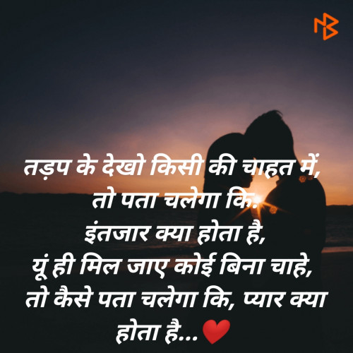 Post by SMChauhan on 07-Apr-2020 09:38am