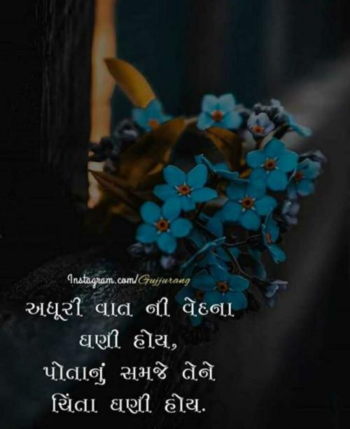 Post by Balkrishna patel on 07-Apr-2020 10:42am