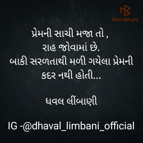 Post by Dhaval Limbani on 07-Apr-2020 12:02pm
