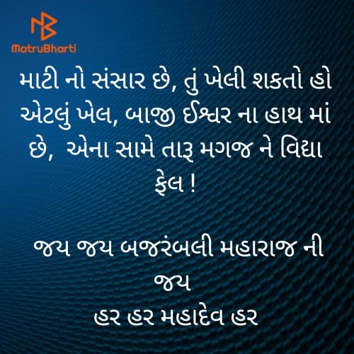 Post by Shakti Pandya on 07-Apr-2020 04:12pm