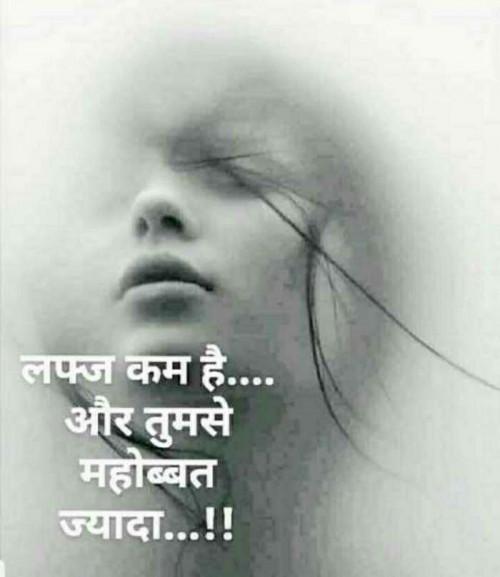 Post by Balkrishna patel on 07-Apr-2020 04:42pm