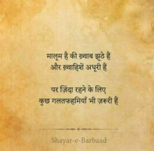 Post by Balkrishna patel on 07-Apr-2020 04:43pm