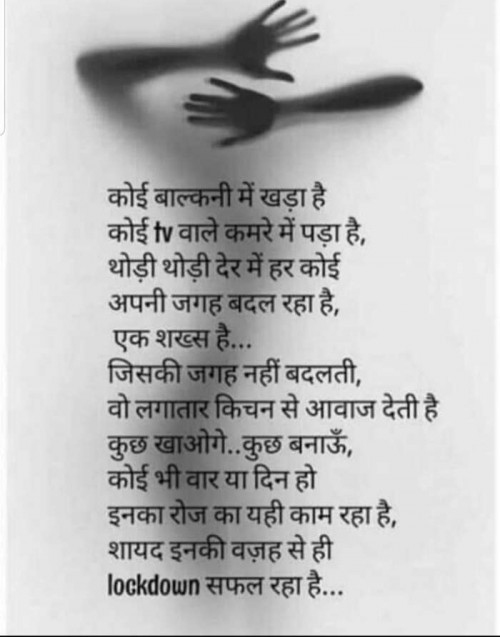 Post by Sangita Behal on 07-Apr-2020 05:27pm