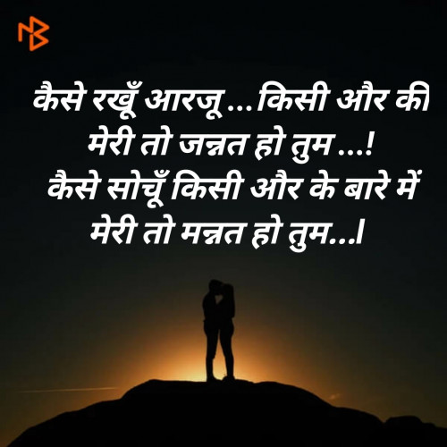 Post by SMChauhan on 07-Apr-2020 05:52pm