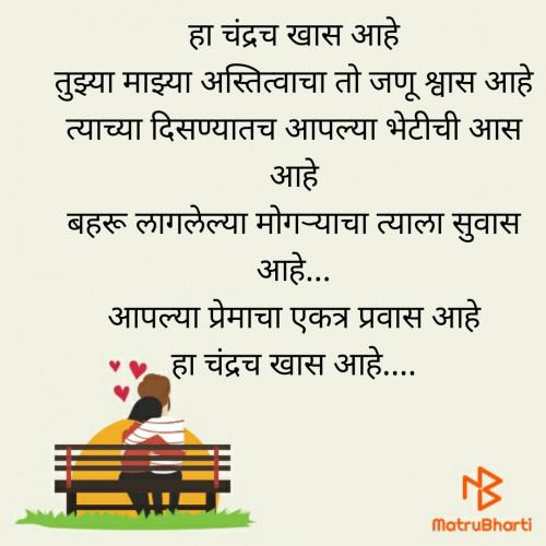 Post by Aaryaa Joshi on 07-Apr-2020 10:17pm