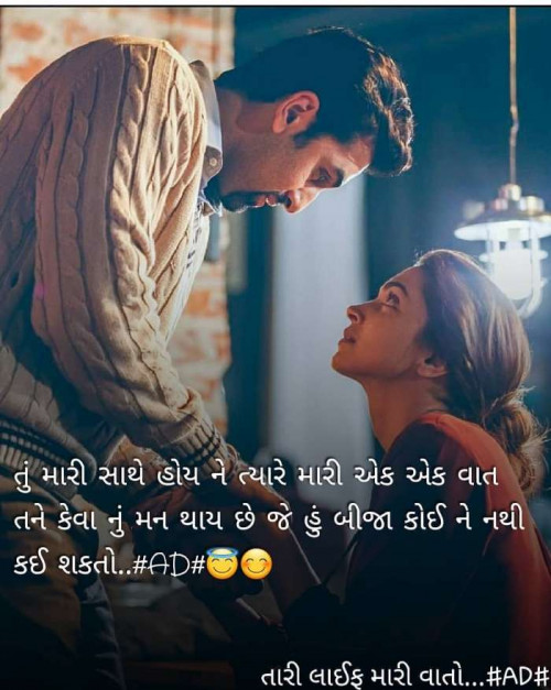 Post by BHAVIN HEART_BURNER on 07-Apr-2020 10:40pm