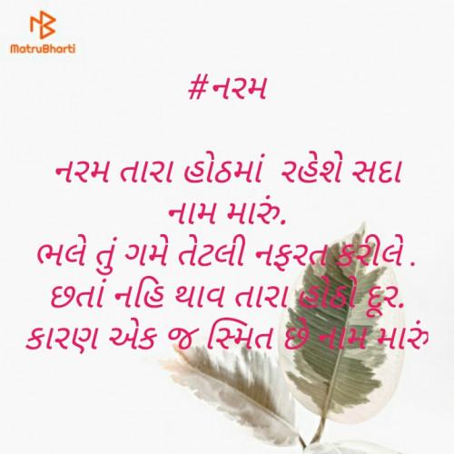 Post by aswin patanvadiya on 08-Apr-2020 01:21am