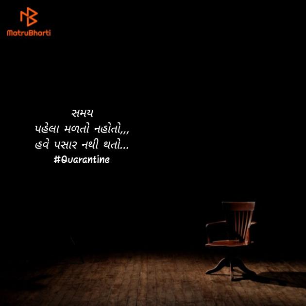 Post by Komal on 08-Apr-2020 07:46am