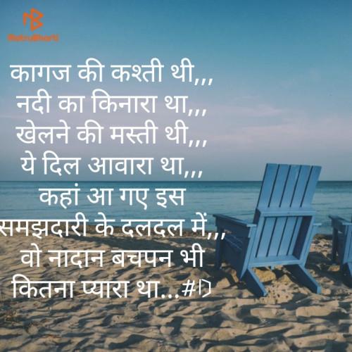Post by Deepak Singh on 08-Apr-2020 08:04am