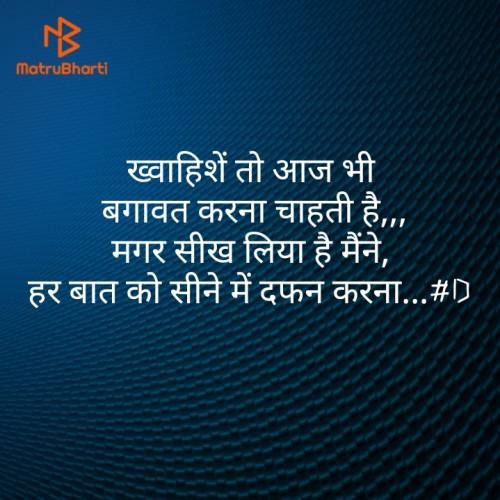 Post by Deepak Singh on 08-Apr-2020 08:15am