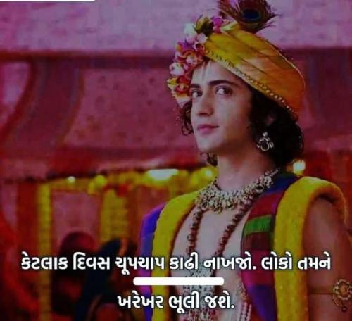 Post by Hardik Rajput on 08-Apr-2020 09:04am