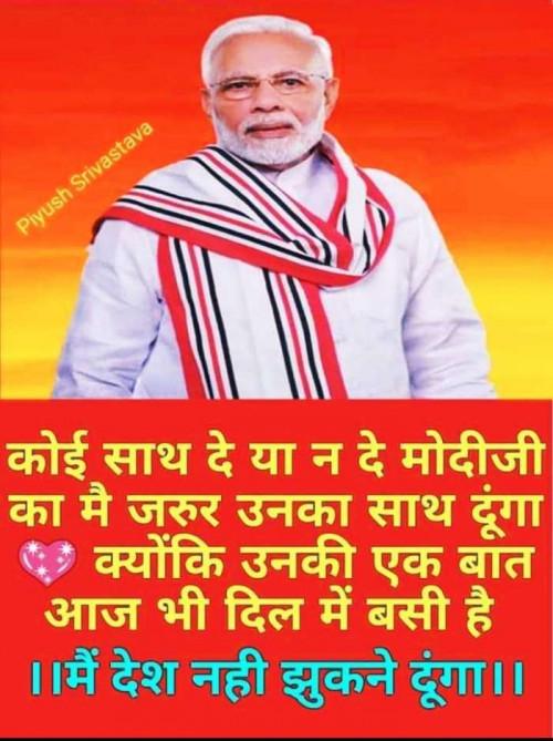 Post by Hardik Rajput on 08-Apr-2020 09:05am