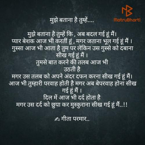 Post by Parmar Geeta on 08-Apr-2020 09:49am