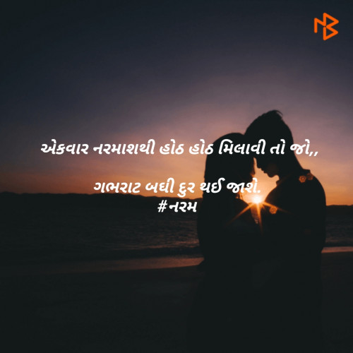 Post by D S Dipu on 08-Apr-2020 01:06pm