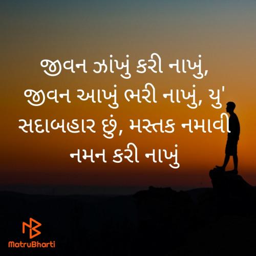 Post by Yuvrajsinh Solanki on 08-Apr-2020 03:29pm