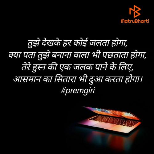 Post by Ghanshyam Katriya on 08-Apr-2020 04:19pm