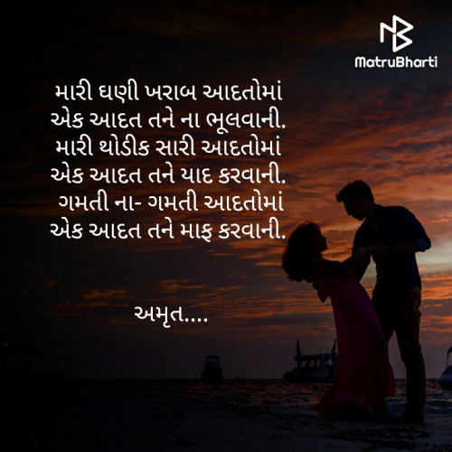 Post by Amrut on 08-Apr-2020 07:52pm
