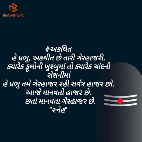 Post by aswin patanvadiya on 09-Apr-2020 01:41am