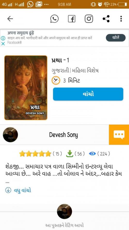 Post by Devesh Sony on 09-Apr-2020 09:16am