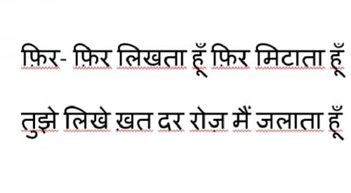 Post by Shirish Sharma on 09-Apr-2020 09:23am