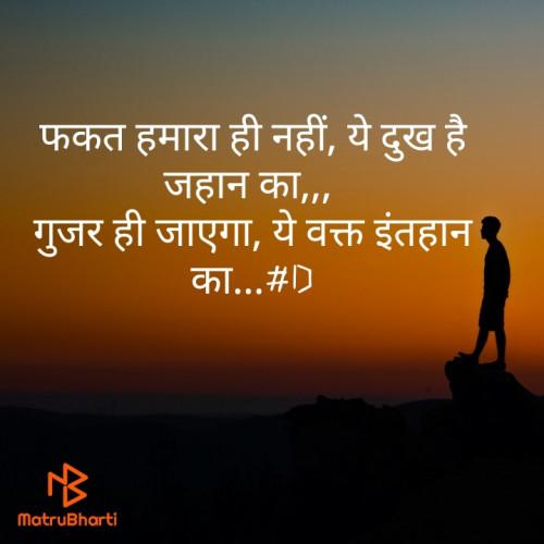 Post by Deepak Singh on 09-Apr-2020 10:36am