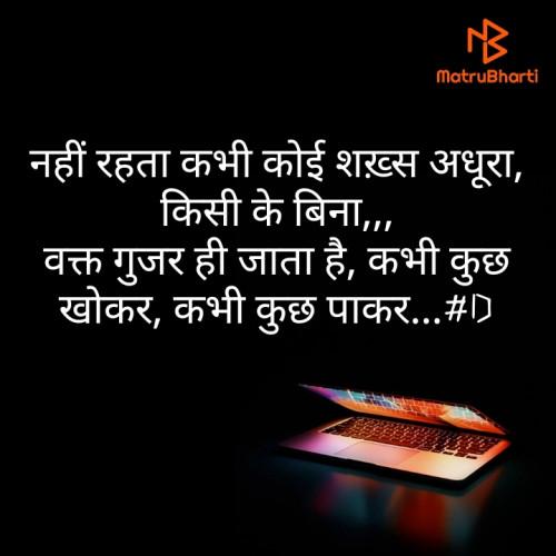 Post by Deepak Singh on 09-Apr-2020 10:47am