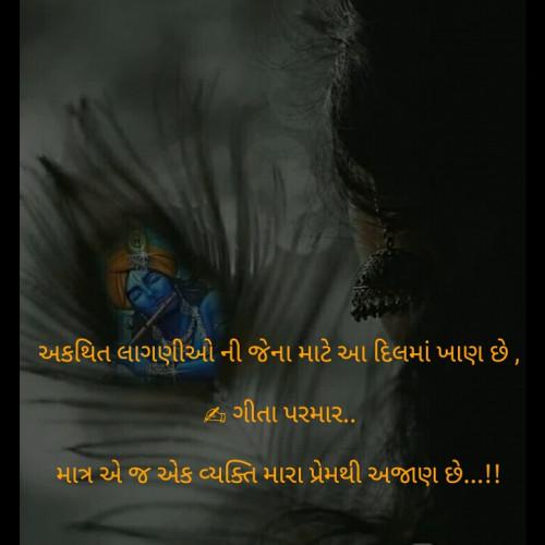 Post by Parmar Geeta on 09-Apr-2020 12:00pm